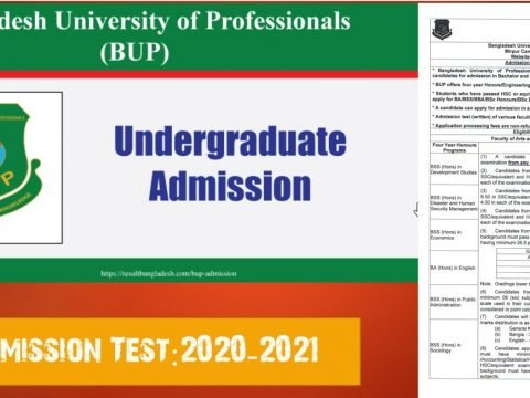 BUP Admission Test