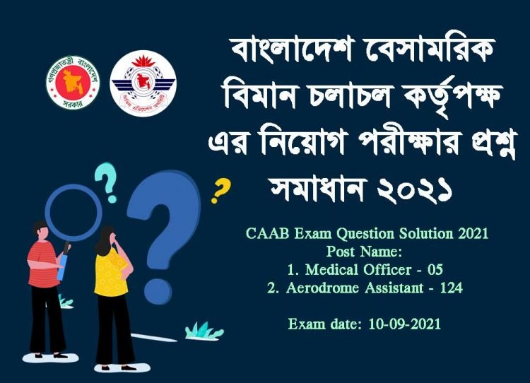 CAAB Question & Solve