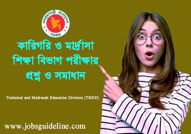 TMED Exam Question Solution 2021